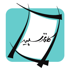 logo-minimal